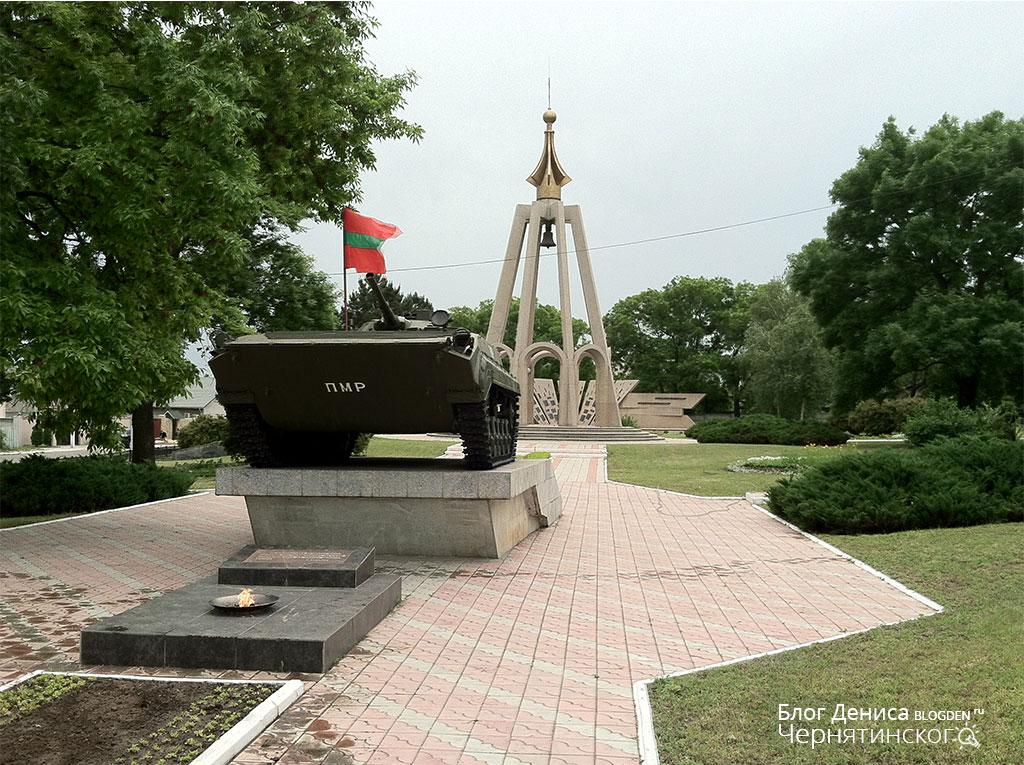 memorial-bendery