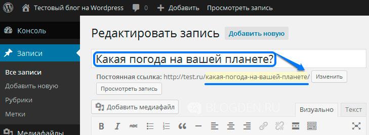 чпу русский текст
