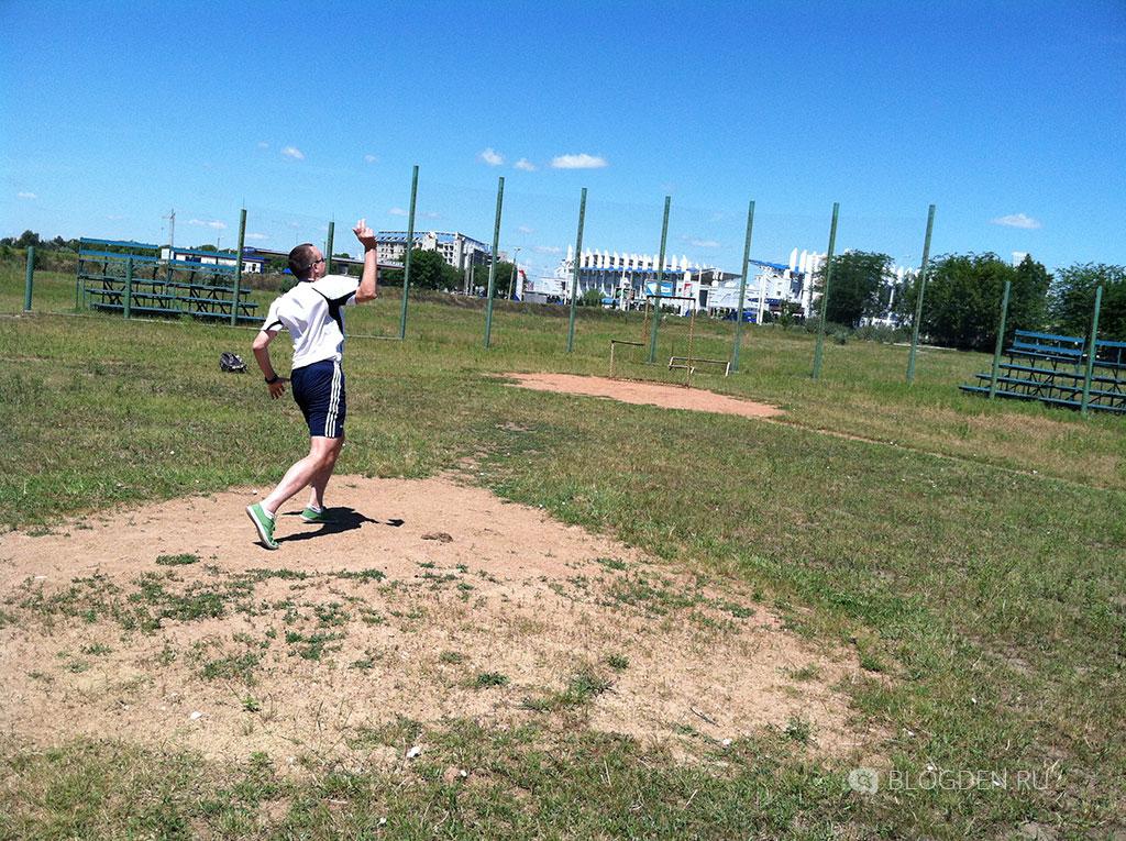 Денис бросает мяч