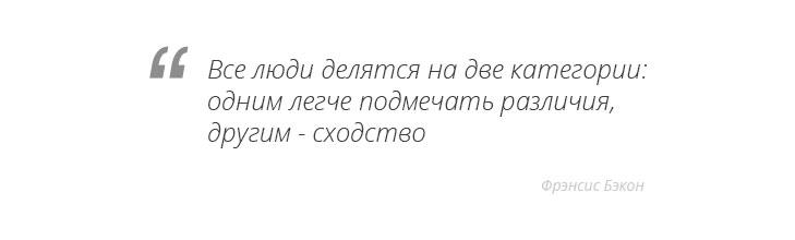 Цитата Фрэнсис Бэкон