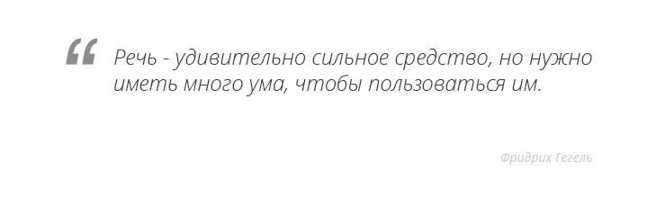 цитата2 friedrich hegel