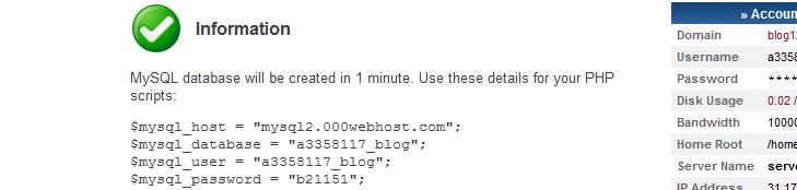 одна минута MySQL
