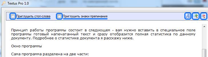 окно вставки текста
