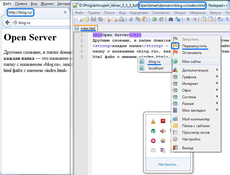 open server пример