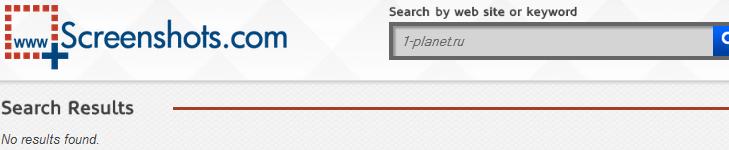 Сайт screenshots.com