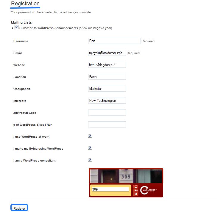 WordPress.org регистрация