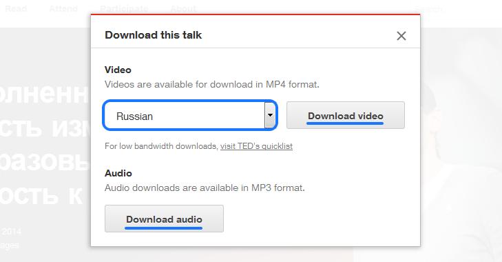 Загрузка видео, аудио