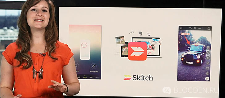 Skitch - программа для создания снимков экрана